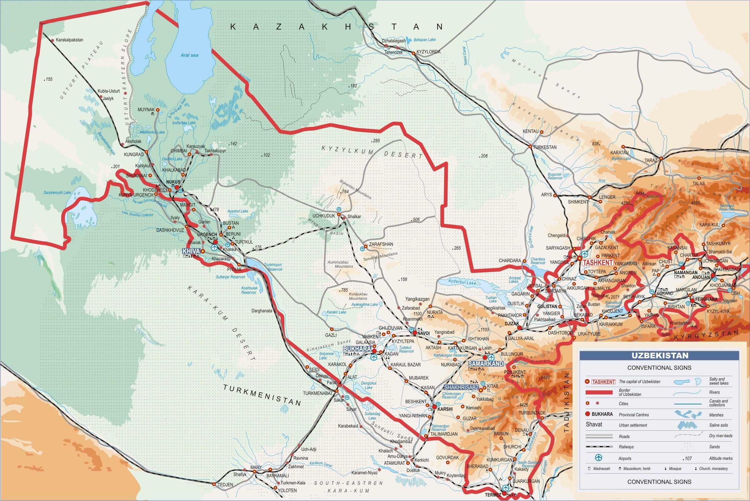 для карта шосссейных дорог киргизии счетов Банках Америки